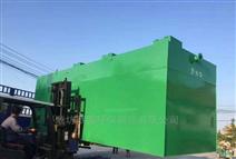 制藥污水處理設備  氣浮機  地埋一體化設備