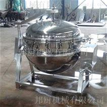 立式夹层锅-山东自动炒锅批发价格
