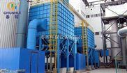 小锅炉除尘器多管冷却阻火器厂家设计方案