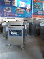五谷杂粮小型封口机真空包装机