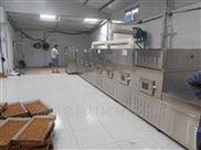 燕麦快速烘干设备 60hmv 希朗微波设备