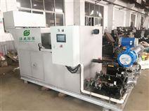 物聯網油水處理設備|餐飲排污處理器