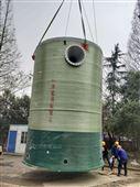贵州一体化预制泵站厂家