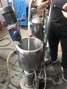 GRS2000磷酸氢钙高剪切均质机