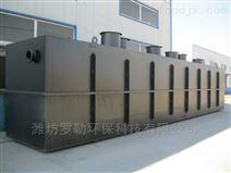 城鄉生活地埋式污水處理設備