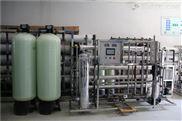 杭州食用香精純水設備|工業香精反滲透設備