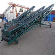 出售移动式皮带输送机 移动皮带式输送设备