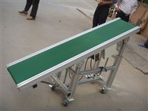 厂家定制皮带式快递输送带 物流双层输送机