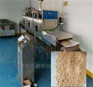 60hmv 燕麦快速熟化烘干 希朗微波设备