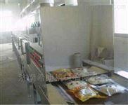 供应真空袋装咸菜杀菌设备厂家 希朗微波