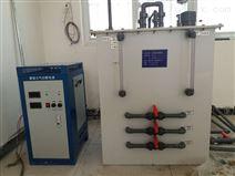 YHL型高效混合消毒净水器原理