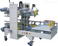 ELD-09B肇庆全自动封箱机在线式封箱设备价格