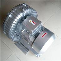 2QB 910-SAH07管道增压8.5KW高压鼓风机