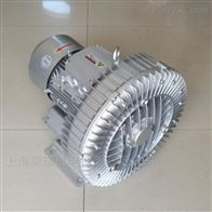 2QB 810-SAH27*7.5KW高压鼓风机