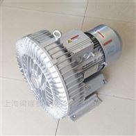 2QB 410-SAH261300W高压鼓风机现货
