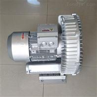 2QB 510-SAH261.5KW高压涡漩风机现货
