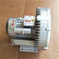 2QB 410-SAH06220V单相涡流式高压鼓风机