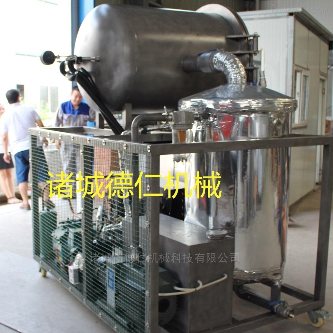 食用菌真空冷冻干燥机