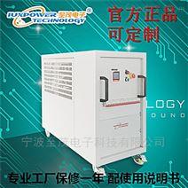 供应充电桩老化测试装置系统