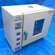 101-4型号电热鼓风干燥箱教程
