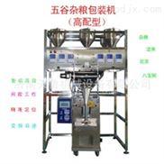 济南天鲁五谷杂粮豆浆料包多物料混合包装机