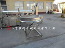 蒸汽加热的卤肉夹层锅加热速度快