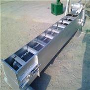 刮板式粉料输送机