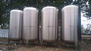 加工定制大型立式压缩空气储罐