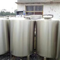 全新卧式立式50立方不锈钢储罐