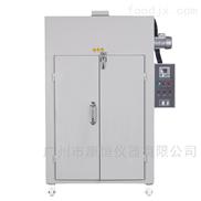KYS農產品烘干箱實驗室設備廣州廠家直銷