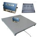 DCS-QC-EXIB江西3T防爆电子地磅,5吨防爆平台秤价格