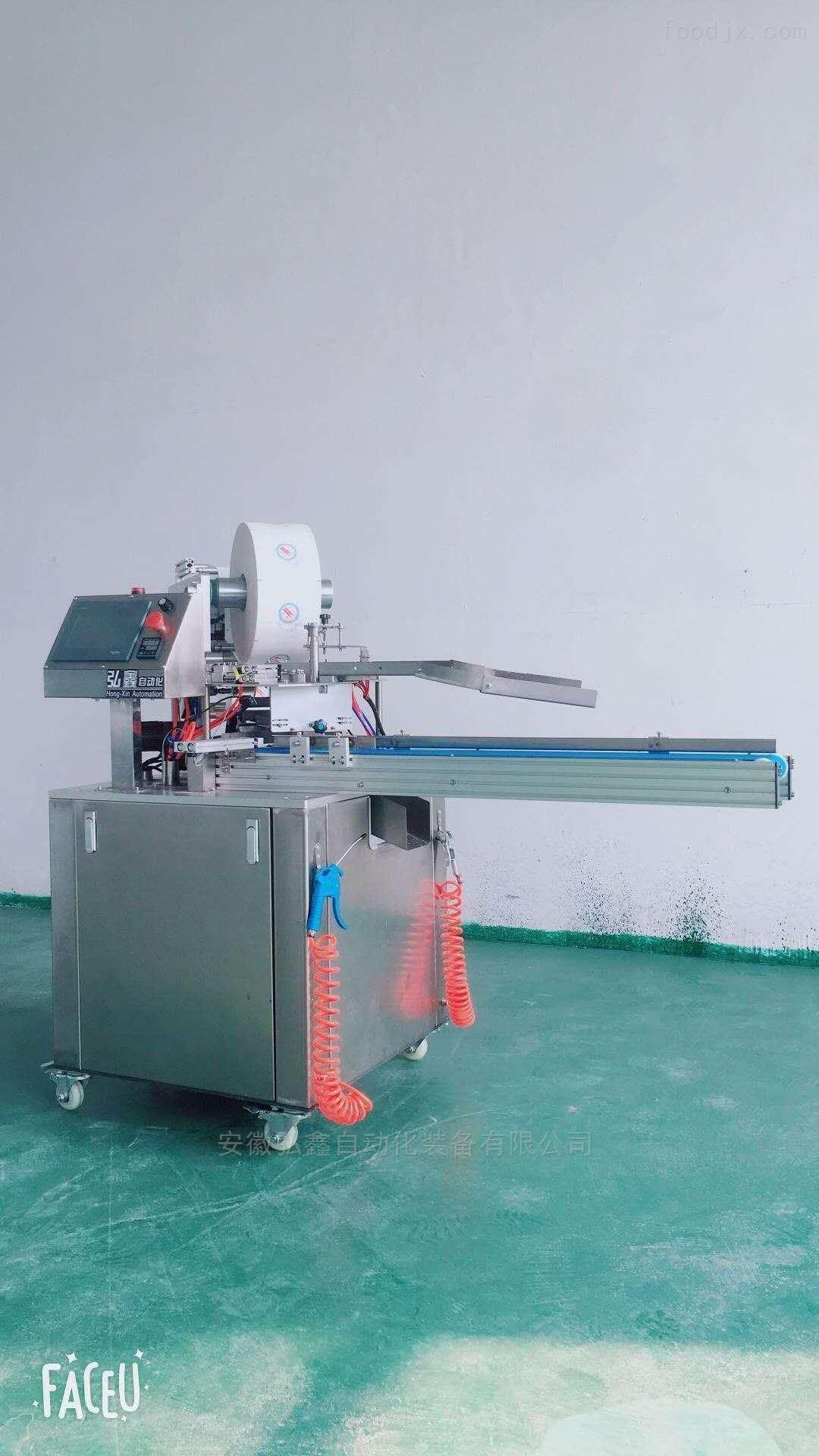 安徽弘鑫HXZ-408型苏式月饼折纸包装机