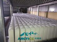 直冷冰砖机  大型制冰机