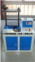 天津美特斯TSY-30电动液压圆盘取样器厂家