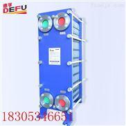 液压油降温冷却 板式冷却器生产厂家