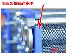 供应雷州机械油专用板式可拆式不锈钢冷却器
