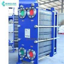聚光型太阳能电池冷却降温用沸克板式冷却器