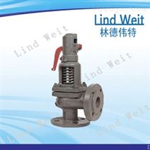 LindWeit蒸汽专用优质LSV系列安全阀
