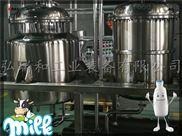 牛奶巴氏杀菌机价格_牛奶加工机器价格