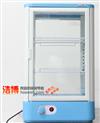 青州浩博商用超市饮料展示柜