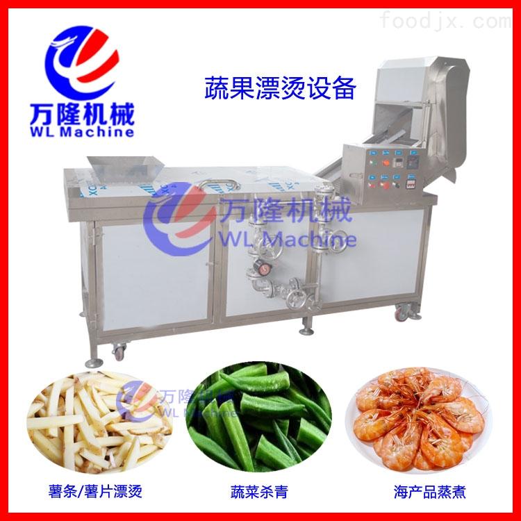 自动化豆角菜干豆芽机蒸煮机械定制