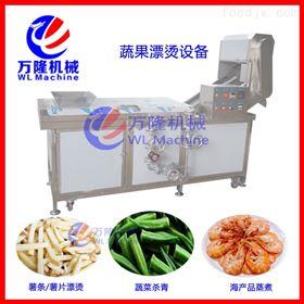 PT-22自动化豆角菜干豆芽机蒸煮机械定制