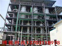 硫酸銨蒸發器
