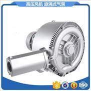 真空灌装机专用高压风机/高压鼓风机