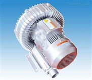 全自动灌装机专用旋涡高压风机