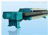 XG1250隔膜压滤机