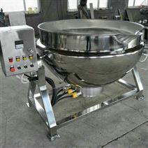 全自动不锈钢电加热夹层锅