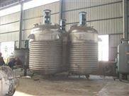 厂家直销电加热反应釜5--20吨