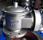 RZFQ-1防爆阻火呼吸閥