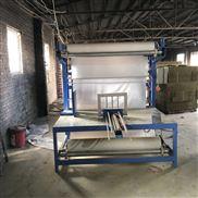 岩棉保温板热缩膜包装机配置